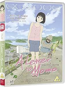 Letter to Momo - DVD