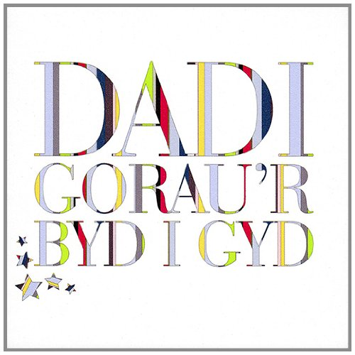 claire-giles-dads-are-great-welsh-bold-text-dadi-goraur-byd-i-gyd-fathers-day-card