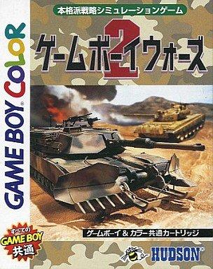 Game Boy Wars 2 (japan import) Gameboy Color Japan-import