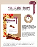 Baresio Unisex Face Mask Sheet For Brightening the skin(Ginseng Mask Pack of 6)