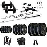 Starx 40 Kg Home Gym Set