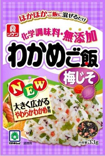 elementales-bolsas-de-ciruela-shiso-33gx10-de-arroz-algas-riken