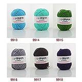 UGUAX Multicolor Milch Baumwollgarn Handgewebte Häkelarbeit Strickwolle Garn Warm & Soft Garn für Pullover Hüte Schals DIY