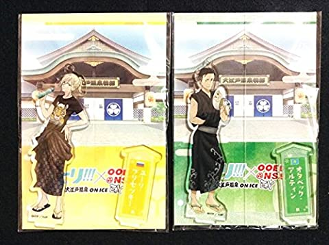Yuri !!! on ICE acrylic stand Charm Yuri Plisetsky & OtabekAltin Kouki Uchiyama Yoshimasa Hosoya Oedo Onsen Monogatari