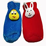 #9: Baby Bottle Covers Bottle Covers 150 ml Kids Bottle Cover 200 ml Bottle Teddy Bottle Cover Combo 2 Blue and Red