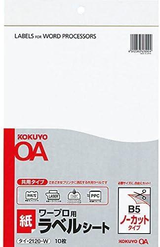 Kokuyo Word Processor Paper Label Sharosso Type B 5 5 5 10 Sheets - Thailand - 212 0 W Japan | Materiali selezionati  | Scelta Internazionale  | Meraviglioso  | Specifica completa  | Economici Per  | Materiali Di Altissima Qualità  | Durevole  | Offert 1b99a4