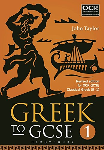 Greek to GCSE: Part 1