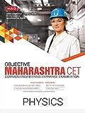 Objective Maharashtra CET Physics