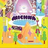 Songtexte von Michna - Magic Monday