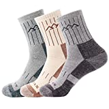 3 Pairs Men Women Hiking Walking Socks - No Blister Terry Cushion, Breathable