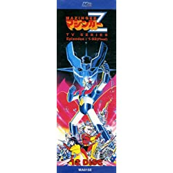 Poster Mazinger Z vs. Doctor Hell (36cm x 92cm) (1974) Japan