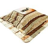 Soggiorno Tavolini Bassi Kotatsu Inverno Stufa Tabella Torrefazione Tavolino Riscaldamento Home Ispessita Set Forno Tatami Tavolino Tavolini da caffè (Color : Brown, Size : 80 * 80 * 41cm)