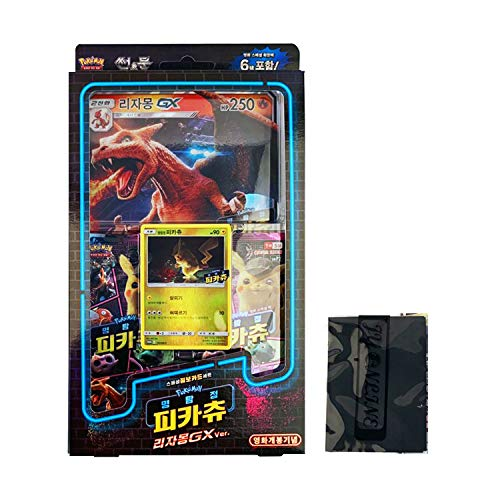 Pokemon Karte Sun&Moon Movie Special Edition Karten-Set 32 Cards Koreanisch Ver TCG + 3pcs Premium Card Sleeve Detective Pikachu Charizard GX Jumbo