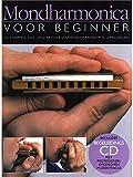 Mondharmonica Voor Beginner. Partitions, CD pour Harmonica