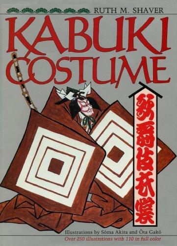 Kabuki Costume (English Edition) (Antike Kostüm Geschichte)