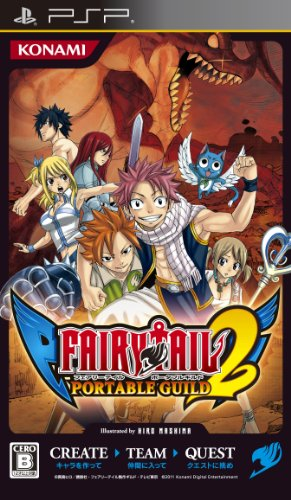 Fairy Tail: Portable Guild 2[Import Japonais]