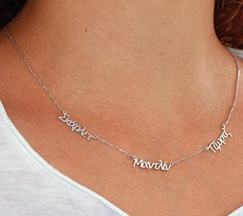 Custom Greek Letter Necklace