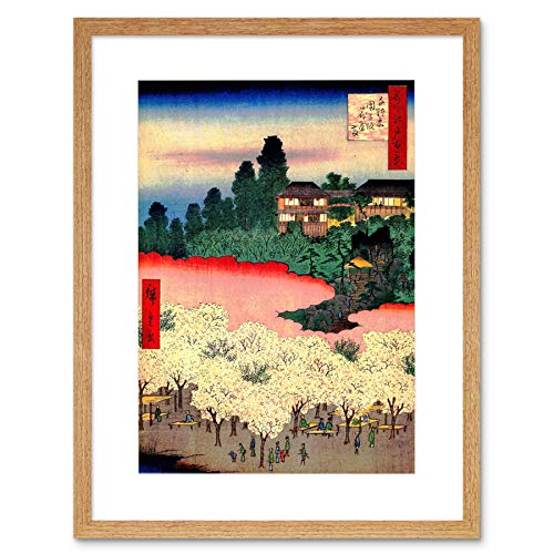 PAINTING JAPANESE WOODBLOCK CHERRY BLOSSOM PARK FRAMED ART PRINT B12X10819