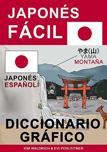 Japonés Fácil - Diccionario Gráfico por Evi Poxleitner