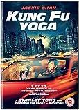 Kung Yoga [UK Import] kostenlos online stream