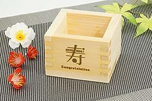 Japonaise-coupe à saké Masu Hinoki, () 4. KOTOHOGI (Congratulation)