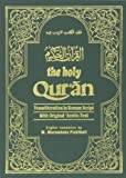 The Holy Qur'an: Transliteration in Roman Script and English Translation with Arabic Text by M. Pickthall (1999-12-31)