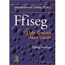Gwyddoniaeth Ddwbl TGAU: Ffiseg - Y Llyfr Gwaith Haen Uwch Gydag Atebion
