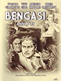 Bengasi - Anno '41 by Amedeo Nazzari