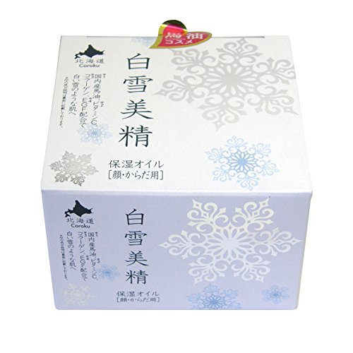 Coroku Yukimi Haku Seihoshime oil (for the face, body) 100ml