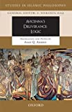 The Deliverance: Logic (Studies in Islamic Philosophy)