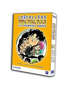 Le Collège Fou, Fou, Fou! - Kimengumi - Les premières années Edition simple Tome 1
