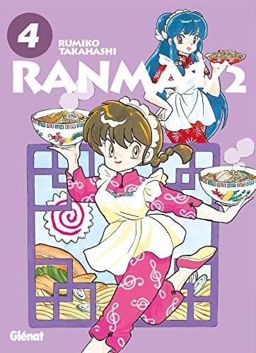 Ranma 1/2 - Édition originale - Tome 04 par Rumiko Takahashi