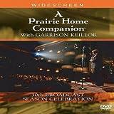 Various Artists - A Prairie Home Companion