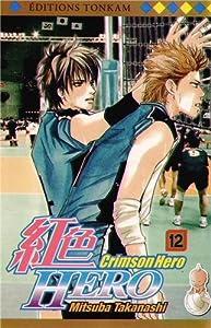 Crimson Hero Edition simple Tome 12