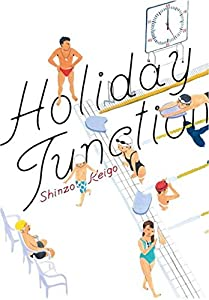 Holiday Junction Edition simple One-shot