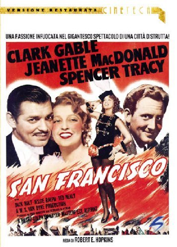 San Francisco [IT Import]