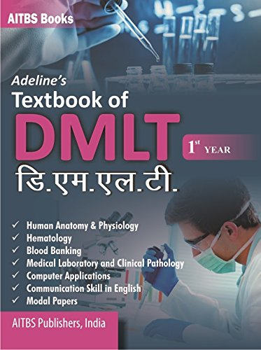 Textbook of DMLT 1st Year (HINDI)