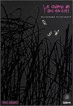 Nijigahara Holograph, Tome 1 - Le champ de l'arc-en-ciel de Inio Asano