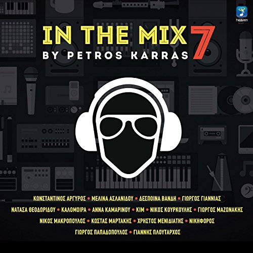 In The Mix, Vol. 7