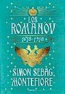 Los Románov: 1613-1918 par Simon Sebag Montefiore