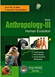 Anthropology: Volume - III ( HUMAN EVOLUTION ) [ ENGLISH MEDIUM ]
