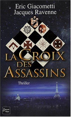 """<a href=""""/node/35603"""">La Croix des assassins</a>"""