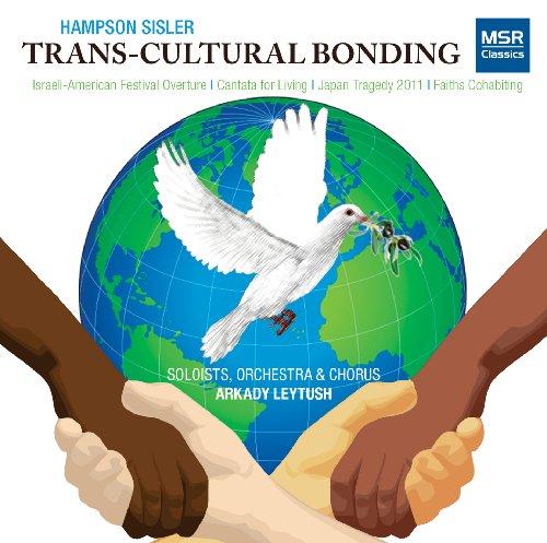 trans-cultural-bonding