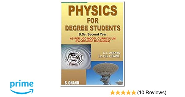 Buy Physics for Degree Student B Sc  Second Year Book Online at Low