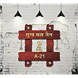 SANGAM AD Personalized Acrylic Customised Family Name Plate Made Of High Quality Product For Home Décor.(15 Inch X 15 Inch)