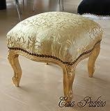 Casa Padrino Barock Fußhocker Gold Muster/Gold - Antik Stil Möbel - Hocker