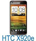 HTC Butterfly ohne Vertrag braun