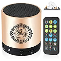 ‏‪Siruiku Remote Control Speaker Portable Quran Speaker MP3 Player 8جيغابايت TF FM Quran Koran Translator USB مكبر صوت قابلة لإعادة الشحن‬‏