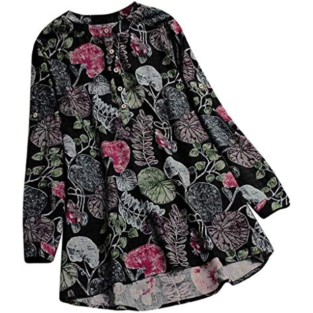 90076dbb5 Vectry Camisetas Manga Larga Camisetas Mujer Verano 2019 Blusa Chica  Camisetas Chica Originales Blusa De Mujer Elegante Blusas De Mujer Oferta  Camiseta