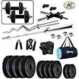 Gym Mart 30Kg Combo2-Wb Home Gym & Fitness Kit